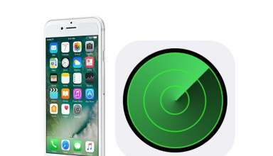 Find my iPhone feature to track your stolen lost device