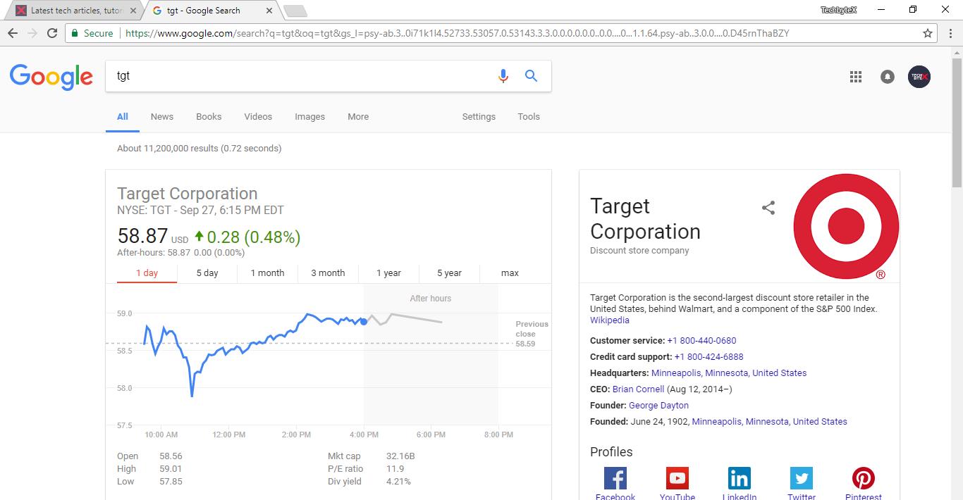 google market update trick