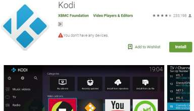 how to use kodi on android 384x220 - How to use Kodi on Android Device