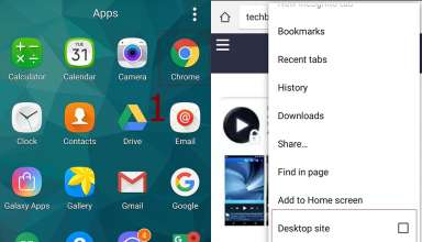 how to view the desktop version of websites on android 384x220 - how to view desktop version of website on android